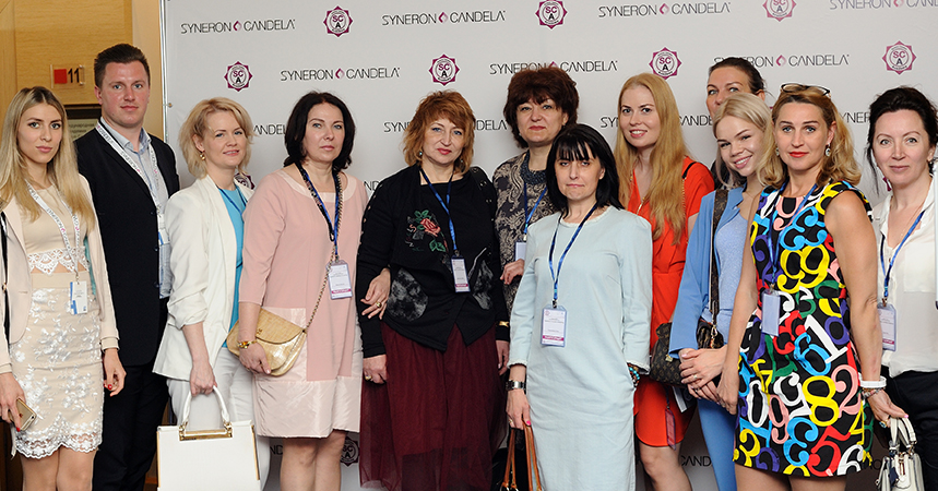 Академия Syneron Candela 2017